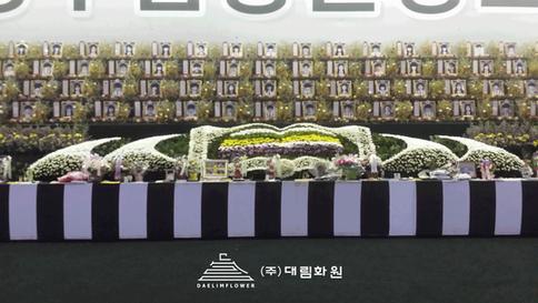 세월호-정부합동-분향소_3.png