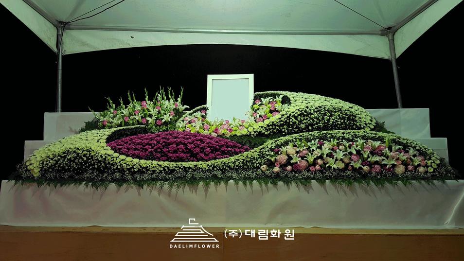 신흥사-무산스님-다비식-장식.png