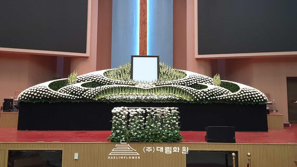21.02_여의도 순복음교회-영결식.jpg