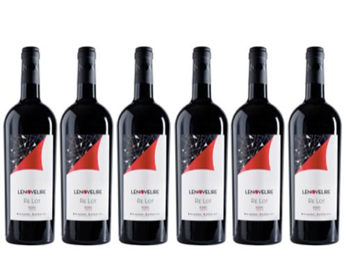 6 bottiglie - Bolgheri Superiore RE LOT 2016 - Le Novelire
