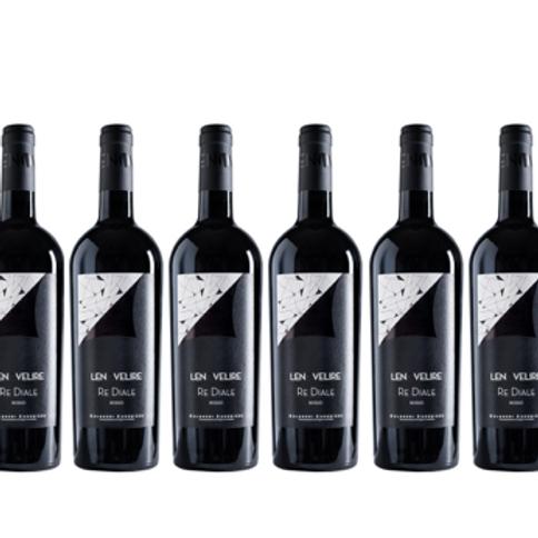 6 bottiglie - Bolgheri Superiore RE DIALE 2018 - Le Novelire
