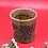 Thumbnail: Green/Orange/Tan/Brown Carved Tumbler - only 1 available