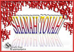 ShanahTovah