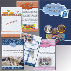 Sidor work book