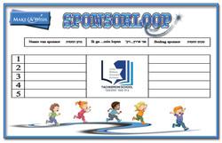Card for school