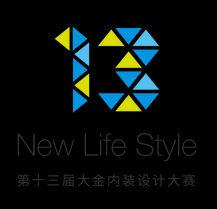 第13届内装大赛logo竖版.jpg