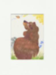 Fleur,Oury,woody,kids,galerie,cadeau,déco,enfant
