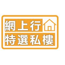 『5月優惠-網上行』平均月費低至$138《指定私人大廈/屋苑光纖寬頻優惠》