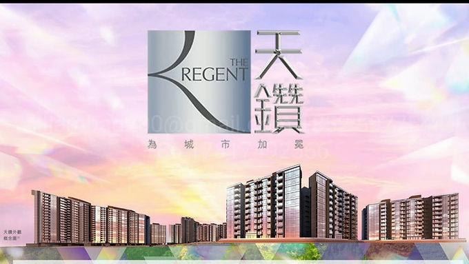 『天鑽 The Regent 』寬頻比較【PCCW】【HGC環電】 《新入伙寛頻優惠》