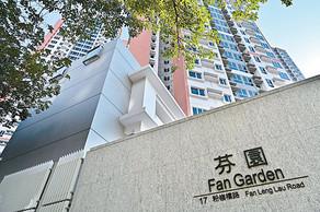 【寬頻Plan比較】芬園警察宿舍Fan Garden-粉嶺