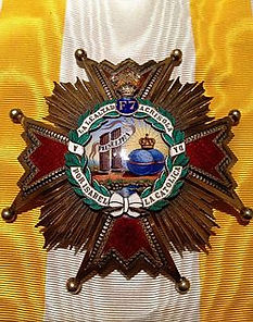 Knight Grand Cross of the Royal Order of Isabella the Catholic