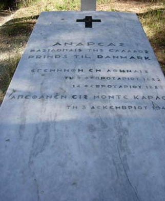 Prince Andrew's grave at Tatoi Palace, Athens