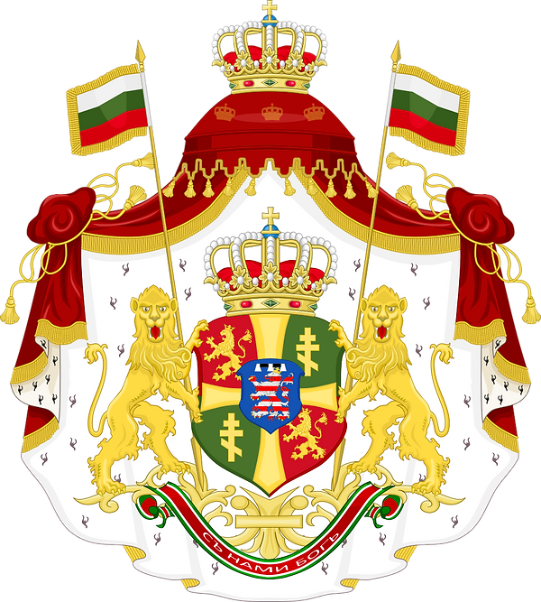 963px-Larger_Achievement_of_Bulgaria_188