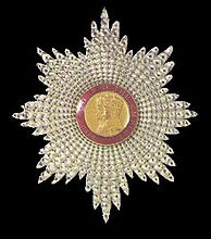 ​ The insignia of a Dame Grand Cross of the British Empire (GBE) ​