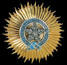 Knight Grand Cross of the Most Exalted Order of the Stair of India
