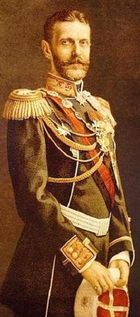 Grand Duke Sergei Alexandrovich of Russia - Mountbatten's uncle 