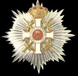 Knight Grand Cross of the Royal Order of George I