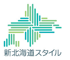 新北海道スタイル.png