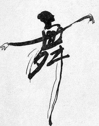 Ming Gua