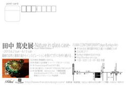 文京アート裏.jpg