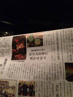 田中篤史展-Memento mori-9