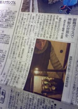 田中篤史展-Memento mori-10