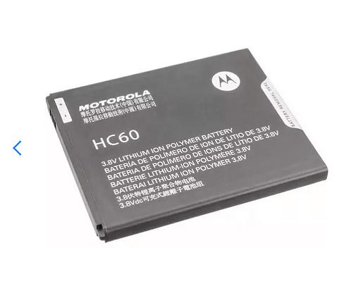 Bateria Motorola Moto C Plus Xt1726 Xt1723 Hc60 2800mah