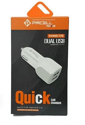 Carregador Celular Veicular PMCELL Turbo Carro