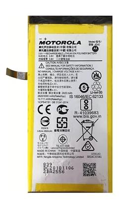 Bateria Motorola Jg40 Moto G7 Plus Xt1965