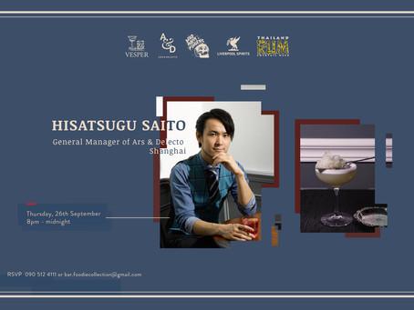 Hisatsugu Saito Live in Bangkok!