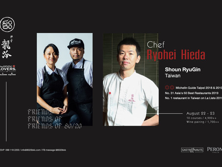 Friends of 80/20: Chef Ryohei Hieda of Shoun RyuGin, Taiwan