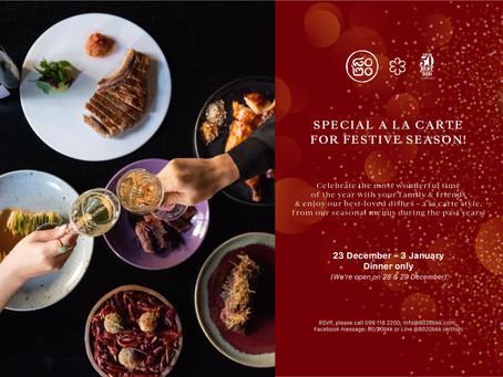 Special A La Carte For Festive Season!