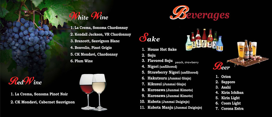 Katana_Beverages_062721.jpg