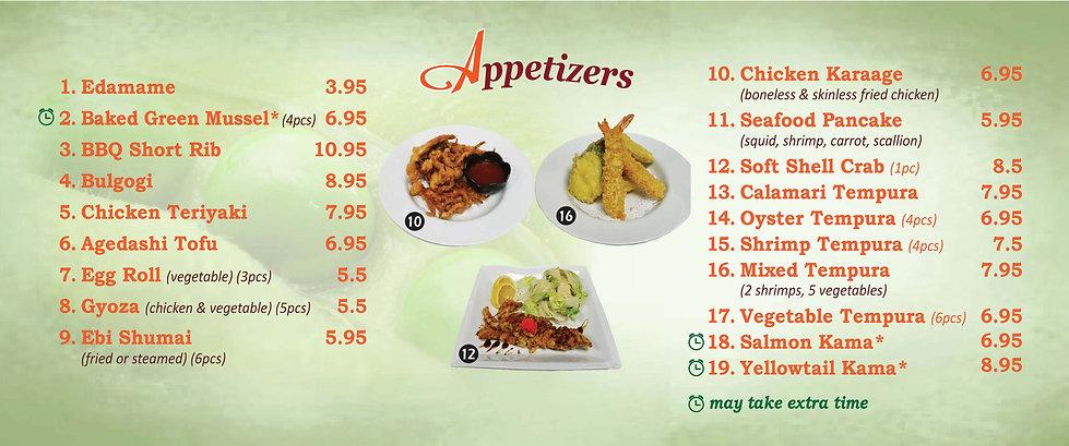 Katana p1_Appetizers_062221.jpg