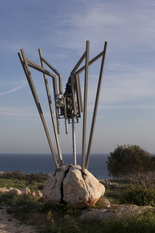 Driller 2015 (Cyprus)