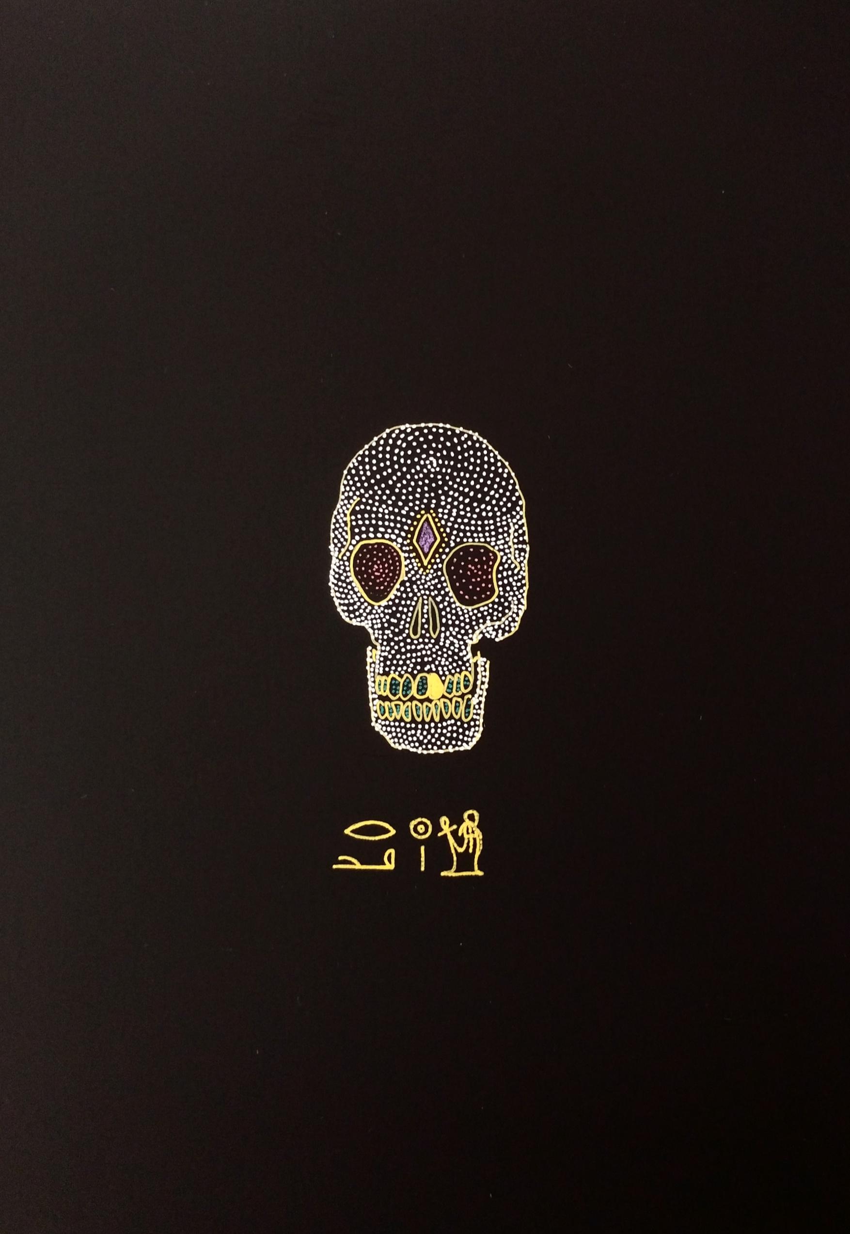 Skull 2017