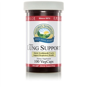 Lung Support (Multiple Options)