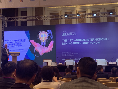 We participated in Discover Mongolia forum 2020