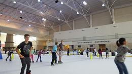Ice Skate Memorial City (TX)