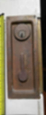 French door handle and lock