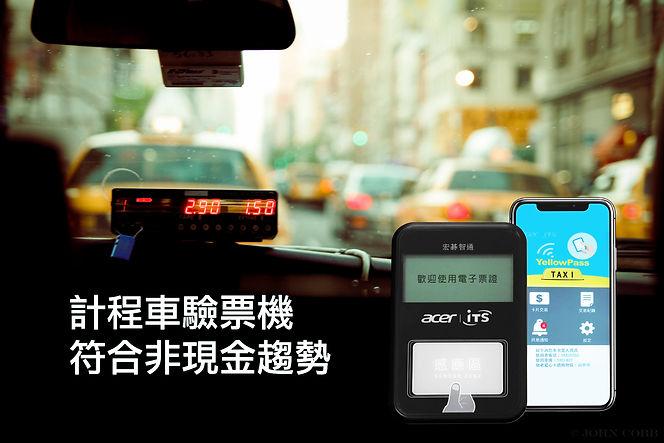 taxi_new.jpg