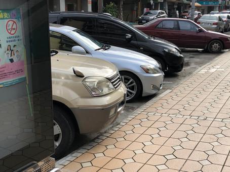 宏碁智通擴展智慧路邊停車版圖 再添苗栗科技重鎮