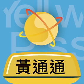黃icon__96x96.png