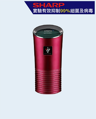 air_0312_red.png