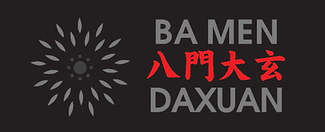 DaxuanLogoFinal_edited.png