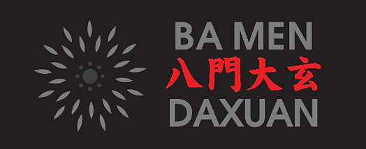 DaxuanLogoFinal_edited.png