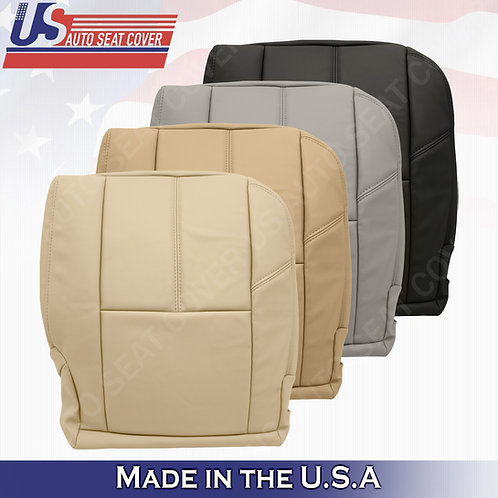 2007-2014 Chevy '40' bottom rear seat replacement cover