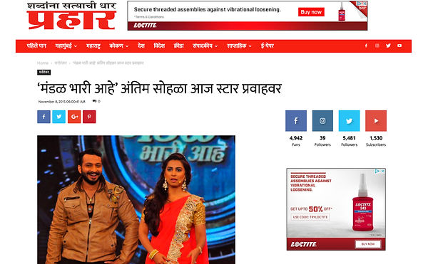 MANDAL NEWS.jpg