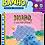 Thumbnail: Livro de Banho - Tá na Hora do Banho - Hugo o Hipopótamo