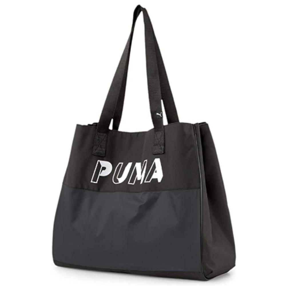 bolsa shopper Puma semana do consumidor